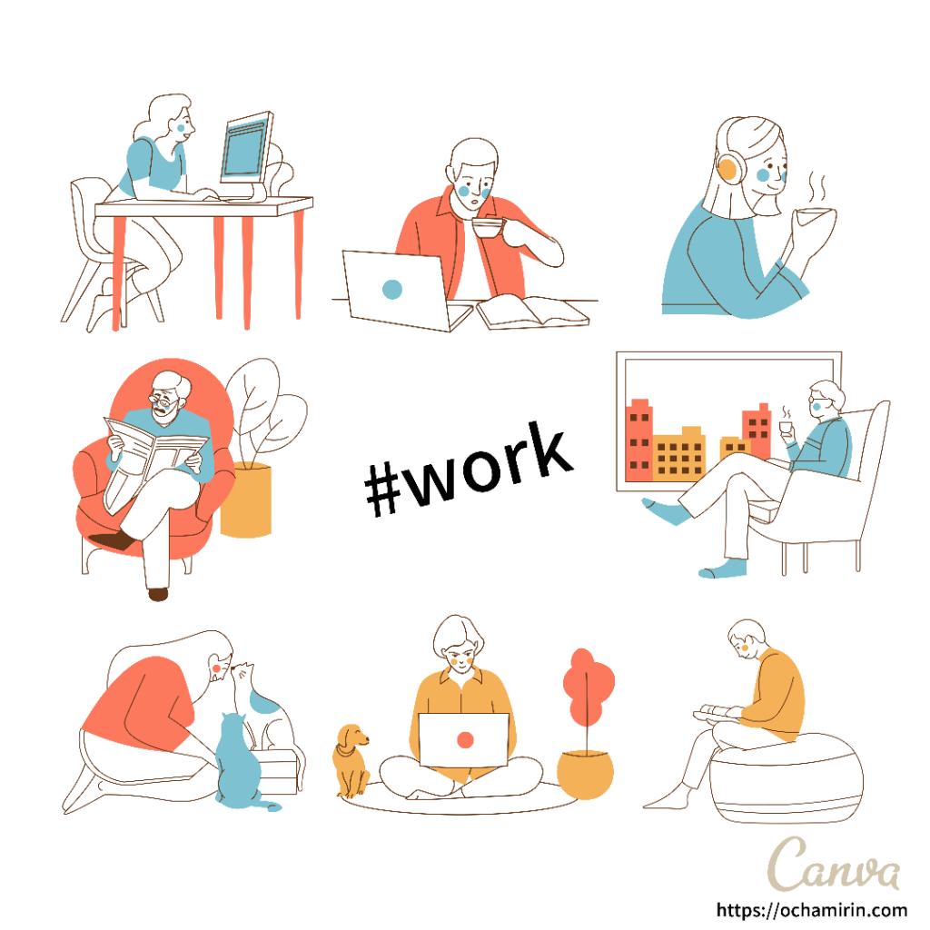 Canvaブログアイキャッチ画像「work × リラックス線画」