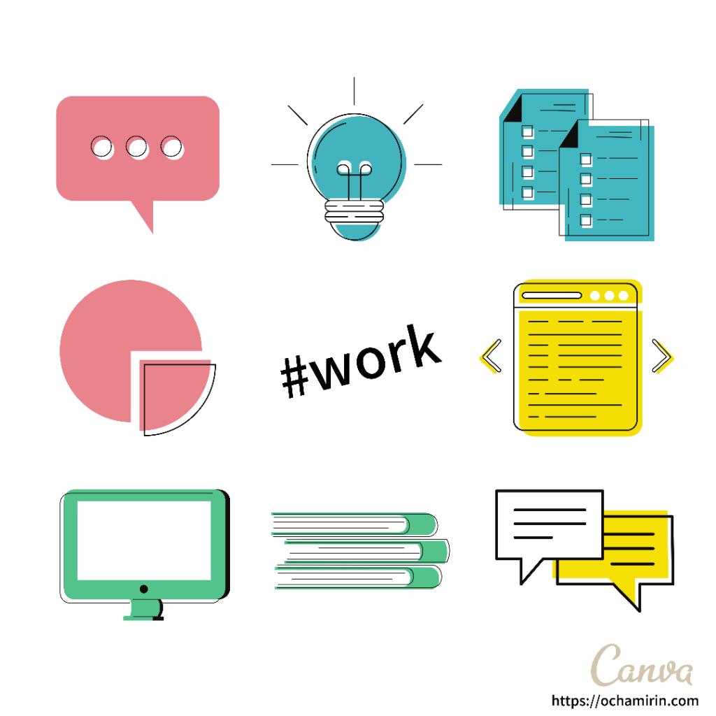 Canvaブログアイキャッチ画像(4)「work × シンプルイズベストな素材」