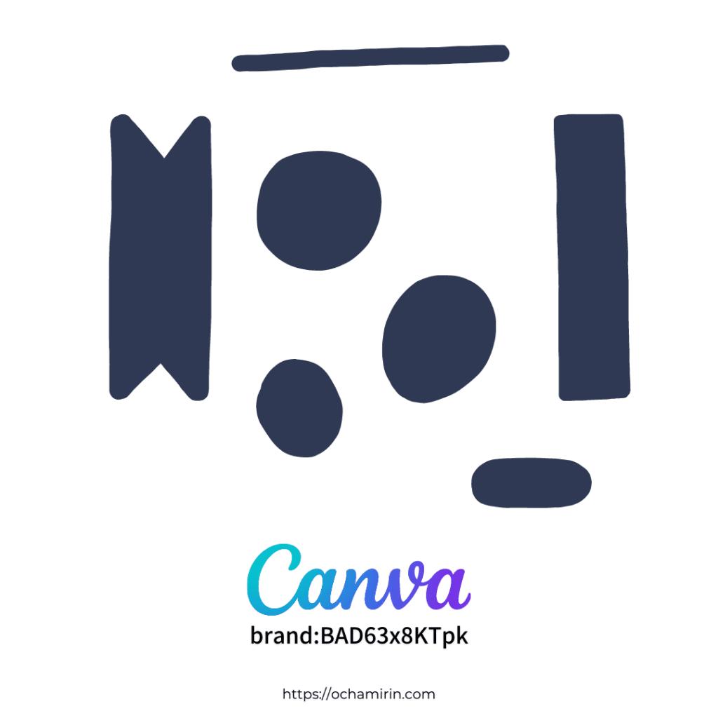 Canva 無料おしゃれ素材1)青&オレンジの水彩ボタニカル素材 つぶりデザイン研究所